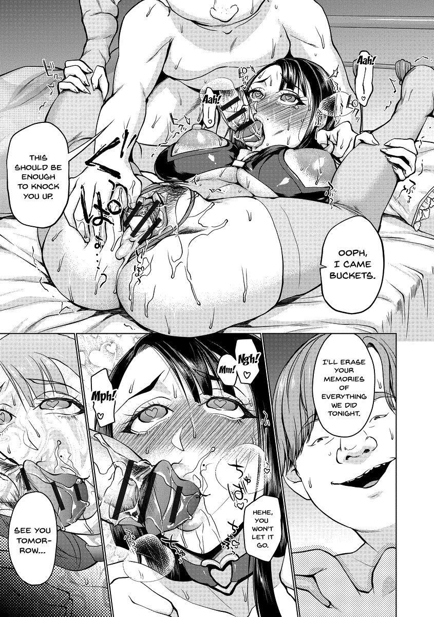 Saimin Kyousei Love Love Tanetsuke | Hypno Coerced Love Mating Ch.1-6 17