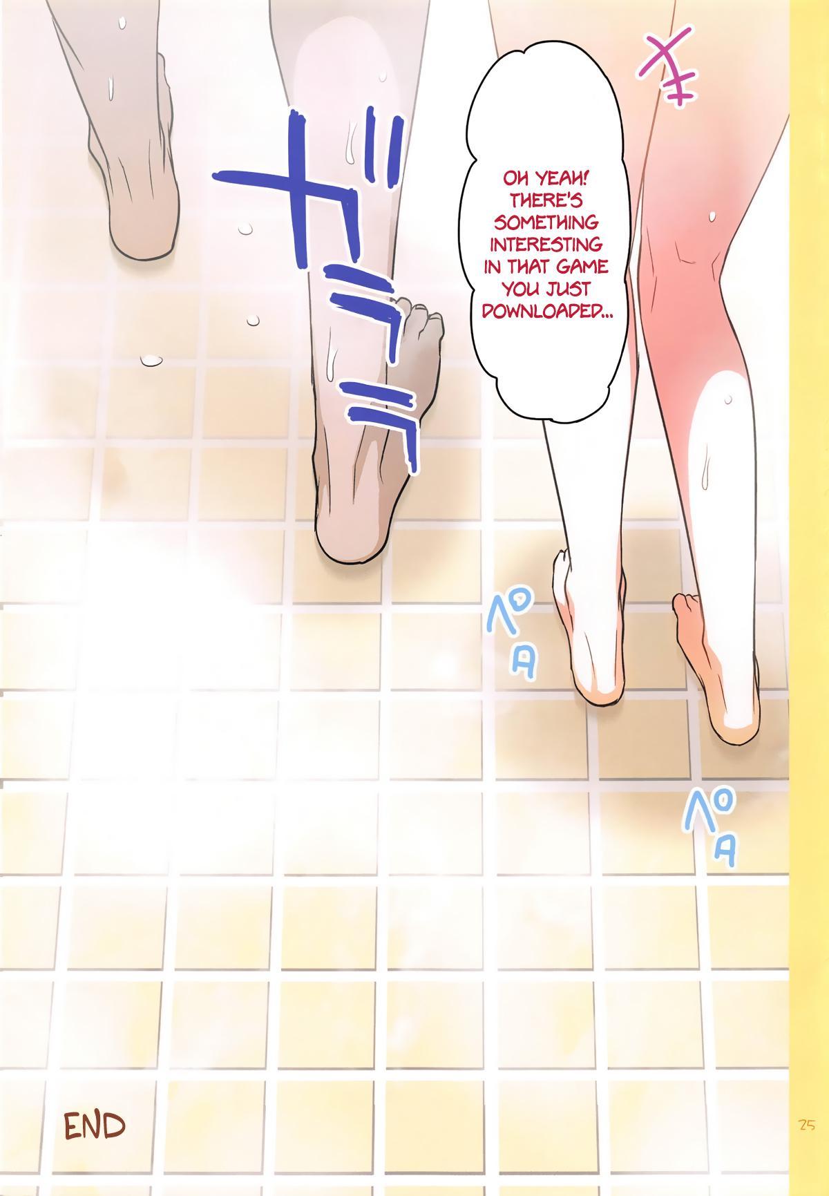 Uzaki-chan wa H Shitai! 23