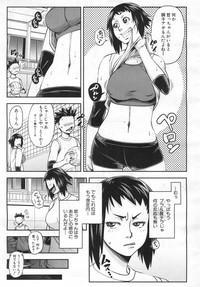 COMIC Mugen Tensei 2019-06 4