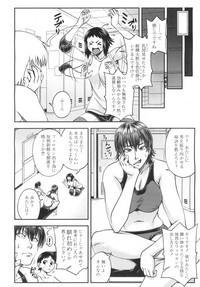 COMIC Mugen Tensei 2019-06 5