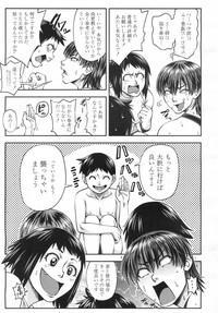 COMIC Mugen Tensei 2019-06 6