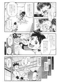COMIC Mugen Tensei 2019-06 7
