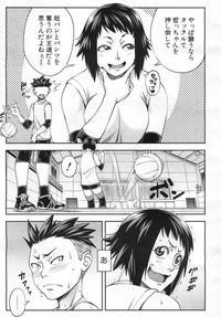 COMIC Mugen Tensei 2019-06 8
