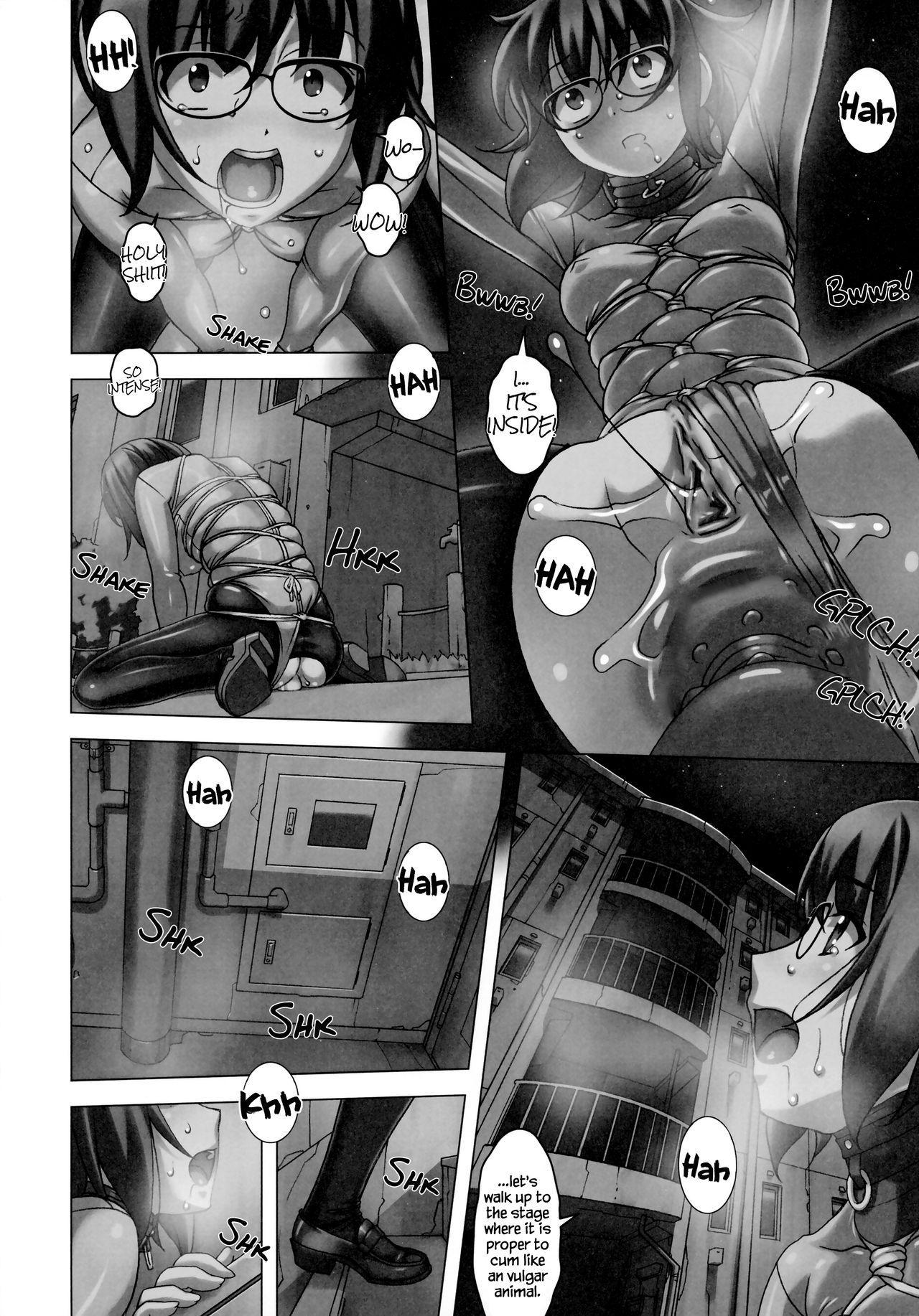 Do M Nandesukedo Nanika? 4 | I'm a Big Masochist, so what? 4 16