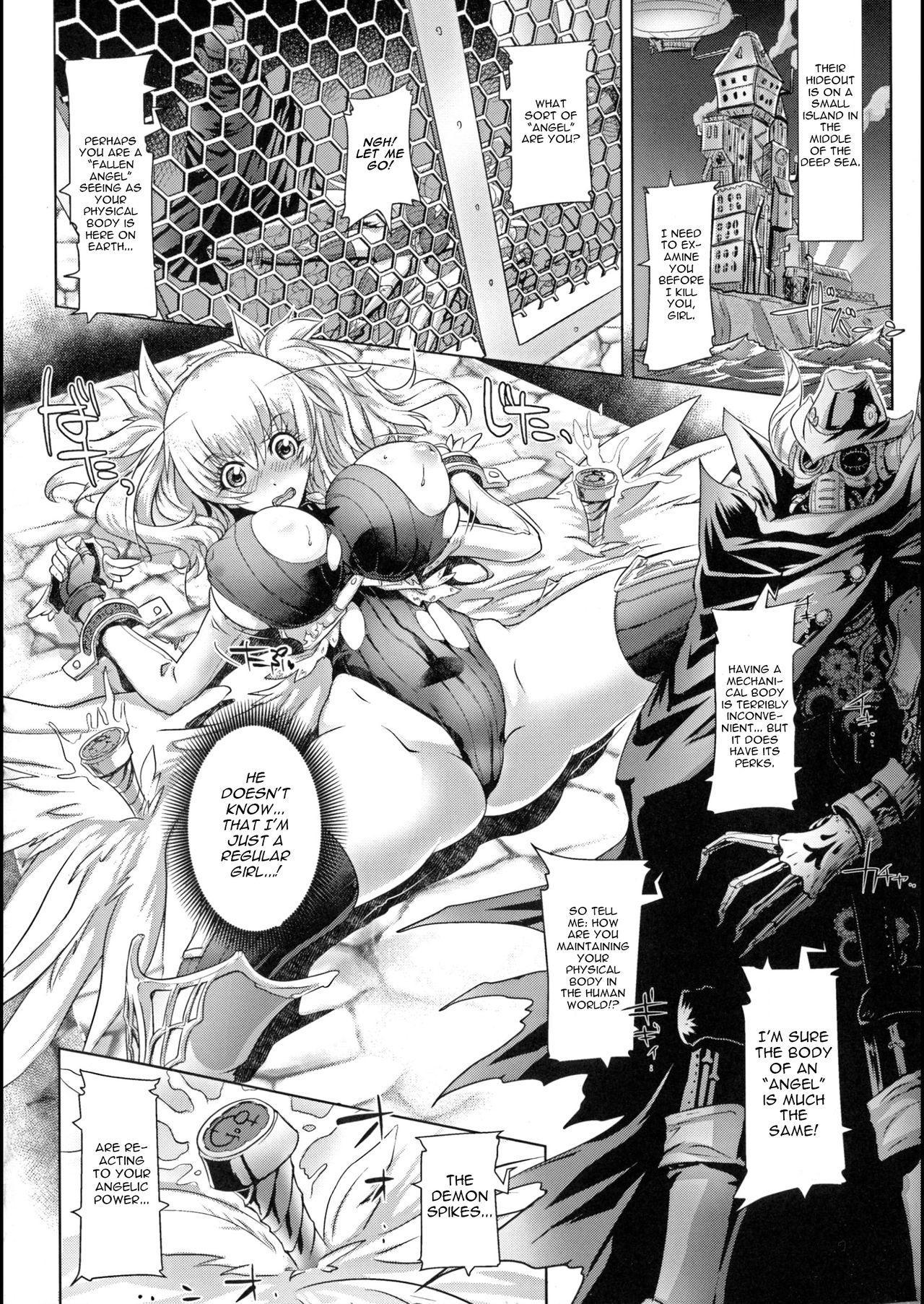 [Lewis Mclaren] Seiyoku no Tenshi Eterna ~Daraku no Sakusei Kikai~   Holy Wing Angel Eterna ~Depravity Machine~ (Seigi no Heroine Kangoku File DX vol. 5) [English] [artfish] 3