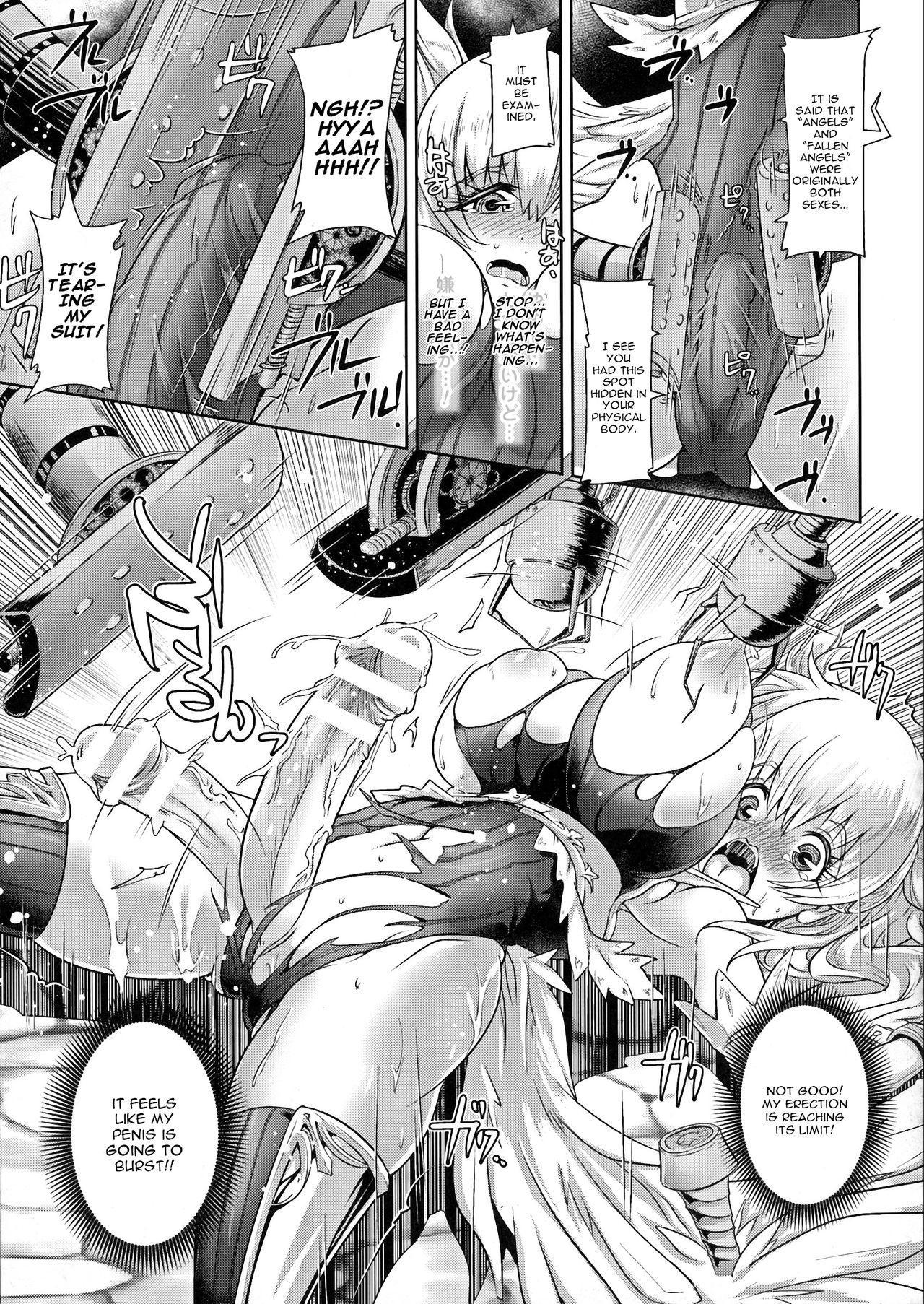 [Lewis Mclaren] Seiyoku no Tenshi Eterna ~Daraku no Sakusei Kikai~   Holy Wing Angel Eterna ~Depravity Machine~ (Seigi no Heroine Kangoku File DX vol. 5) [English] [artfish] 6