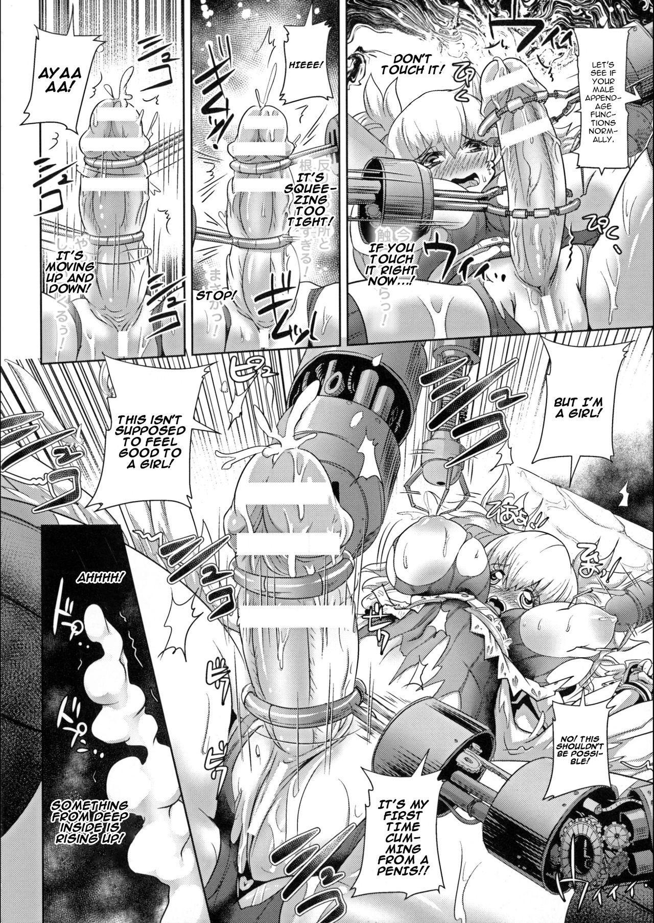 [Lewis Mclaren] Seiyoku no Tenshi Eterna ~Daraku no Sakusei Kikai~   Holy Wing Angel Eterna ~Depravity Machine~ (Seigi no Heroine Kangoku File DX vol. 5) [English] [artfish] 7