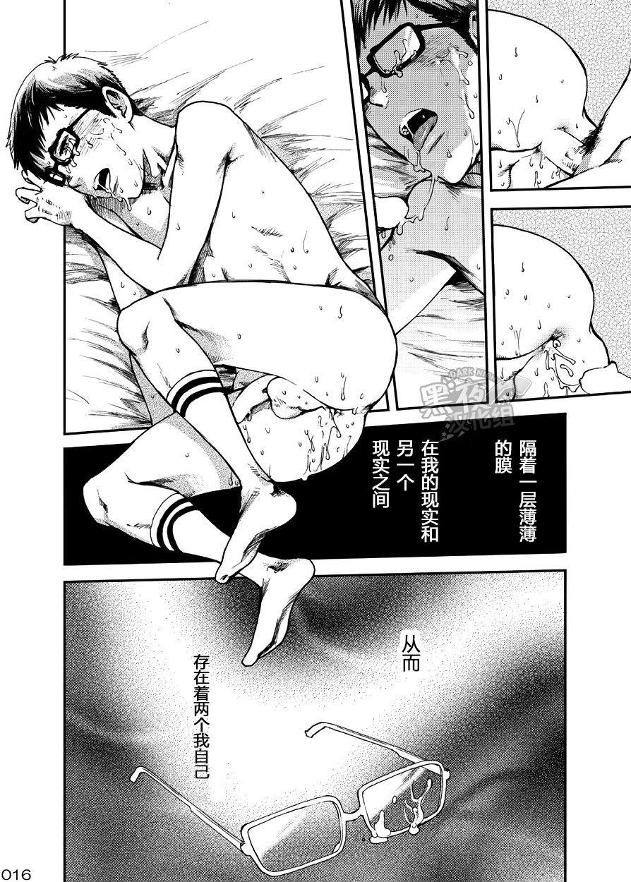 Shounen Maku 14