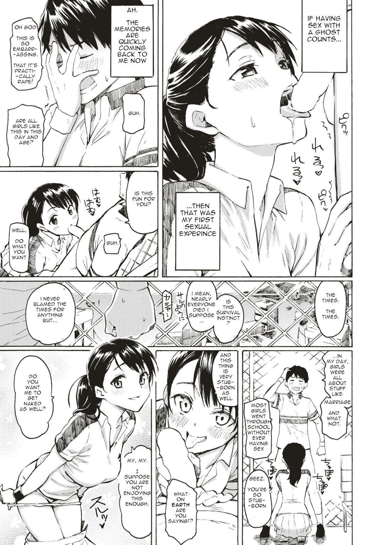 Kyouka no Niwa 4