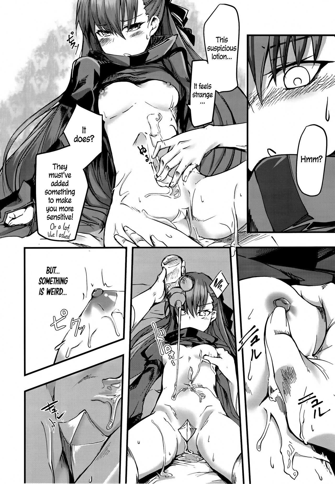 Koigokoro Meltdown 6