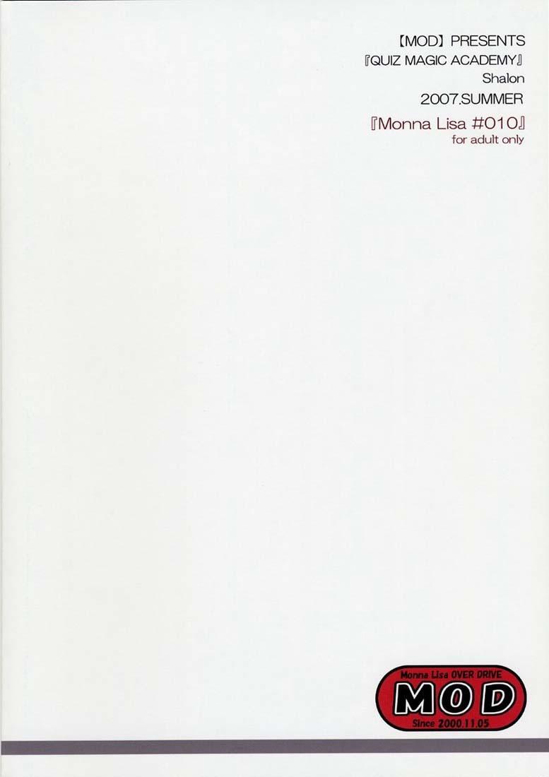 ML#010 MonnaLisa#010 17
