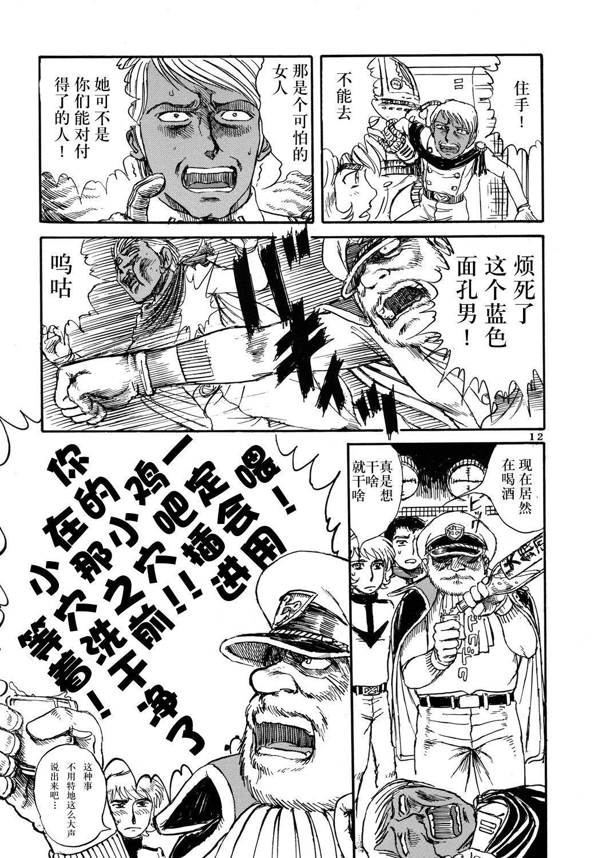 Youjinbou Otaku Matsuri 3 10