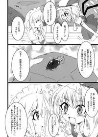 Gensou Enkou 5