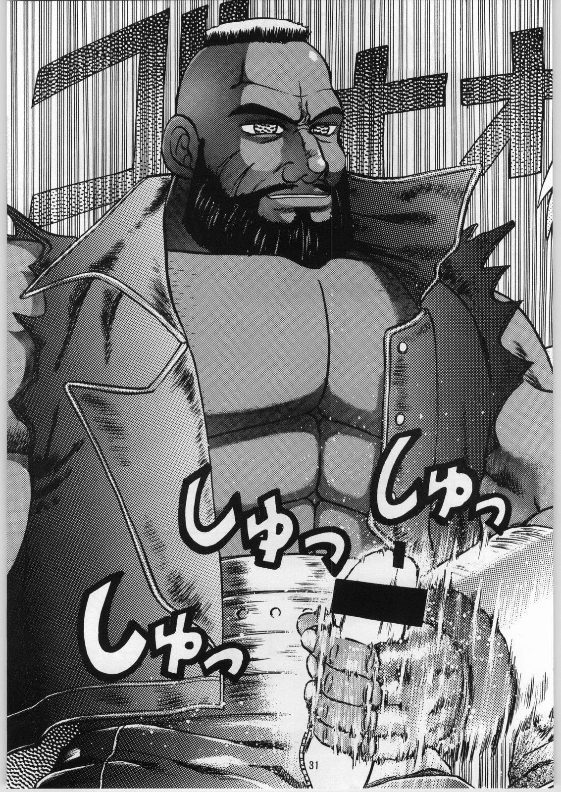 Oyakusoku No Chi X Soushuuhen 29