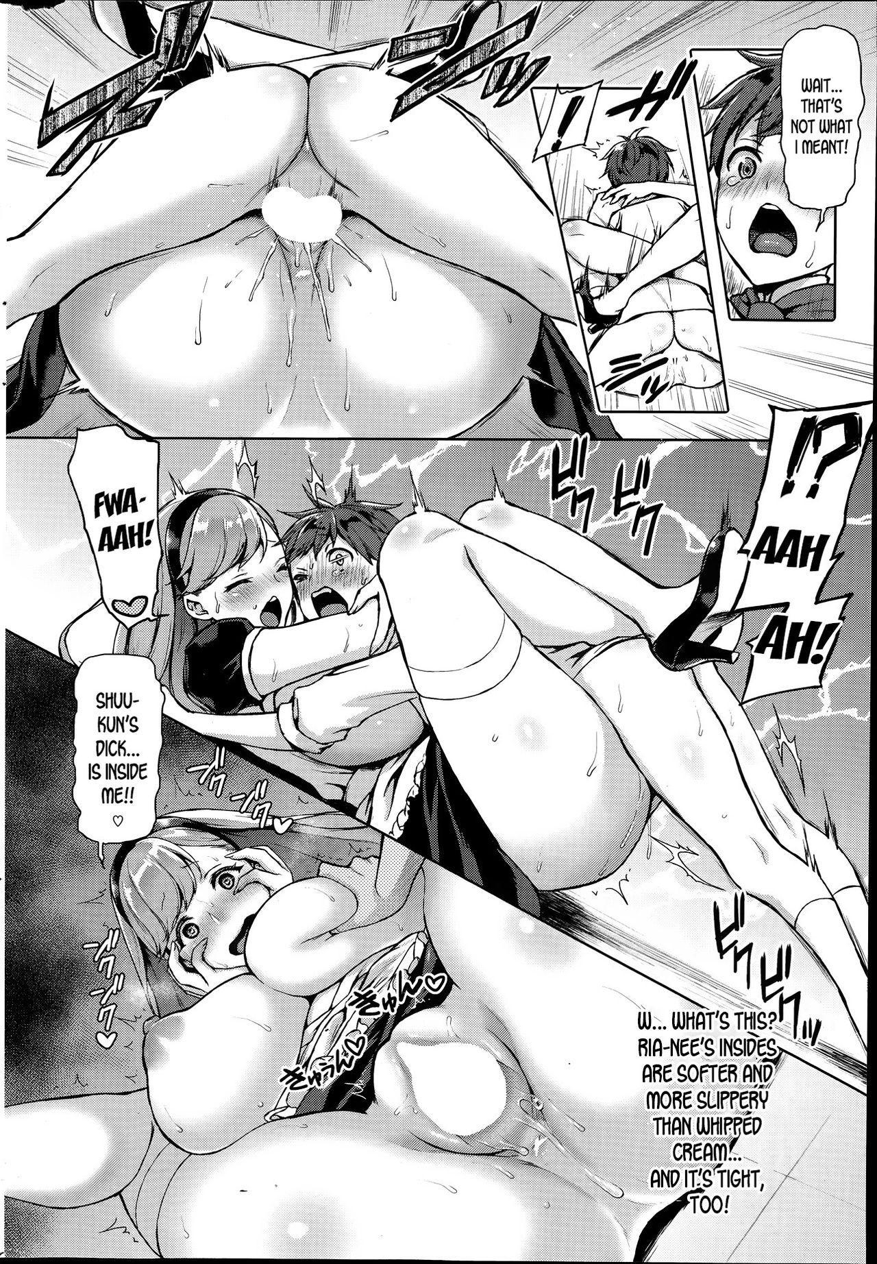 Toro Pati - Melting Pâtissier 15