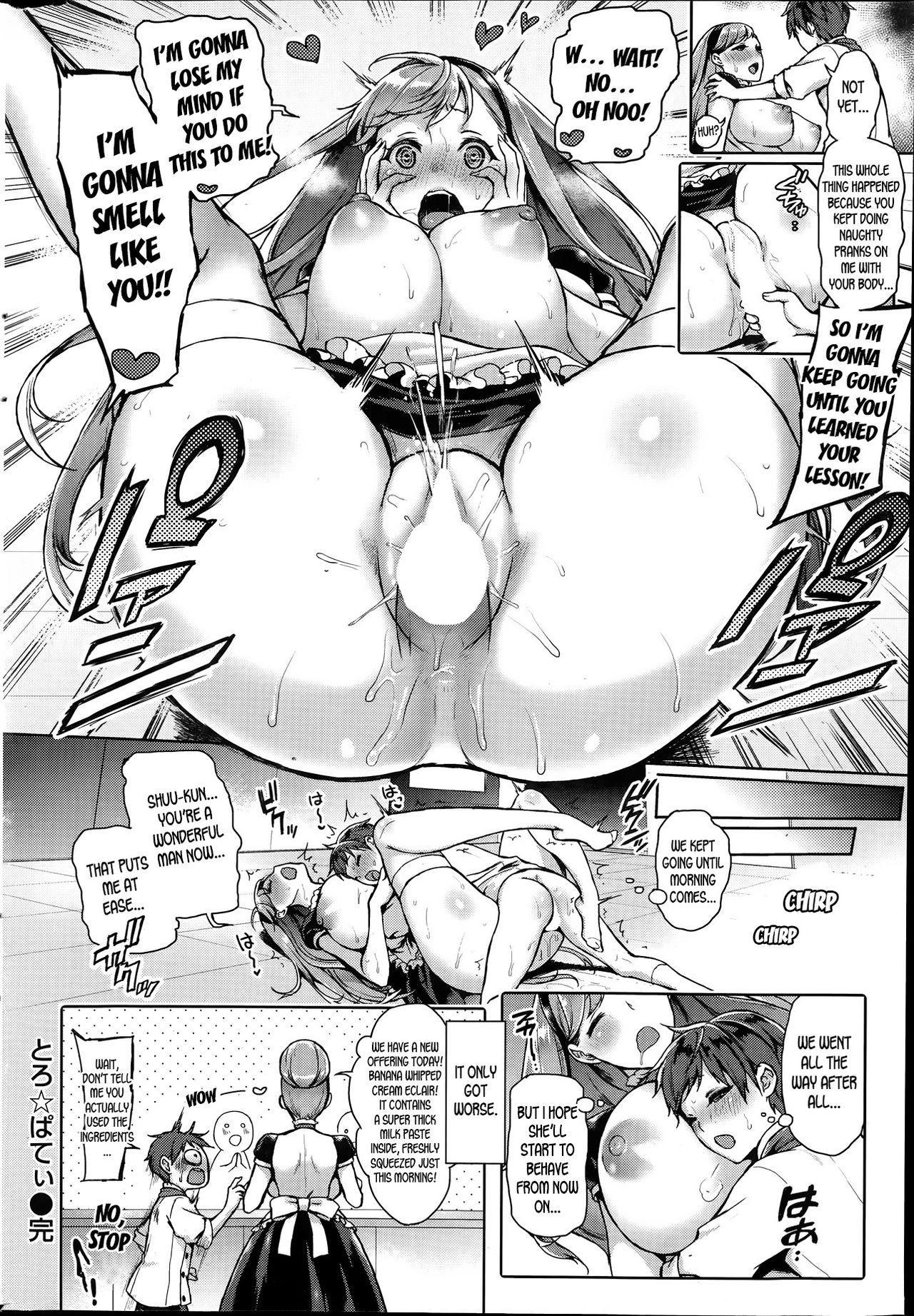 Toro Pati - Melting Pâtissier 19