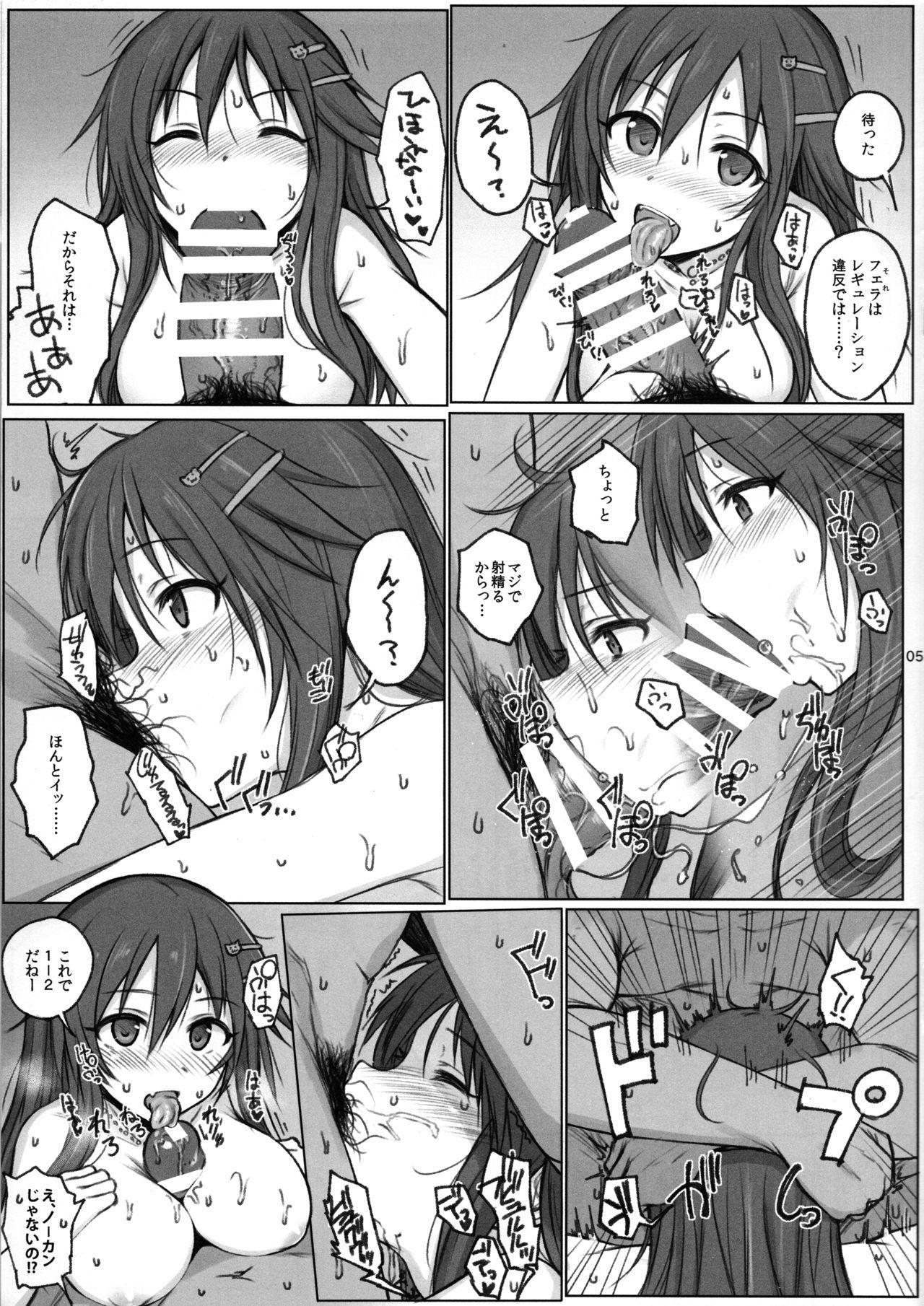 Kaijou Genteibon 5 3
