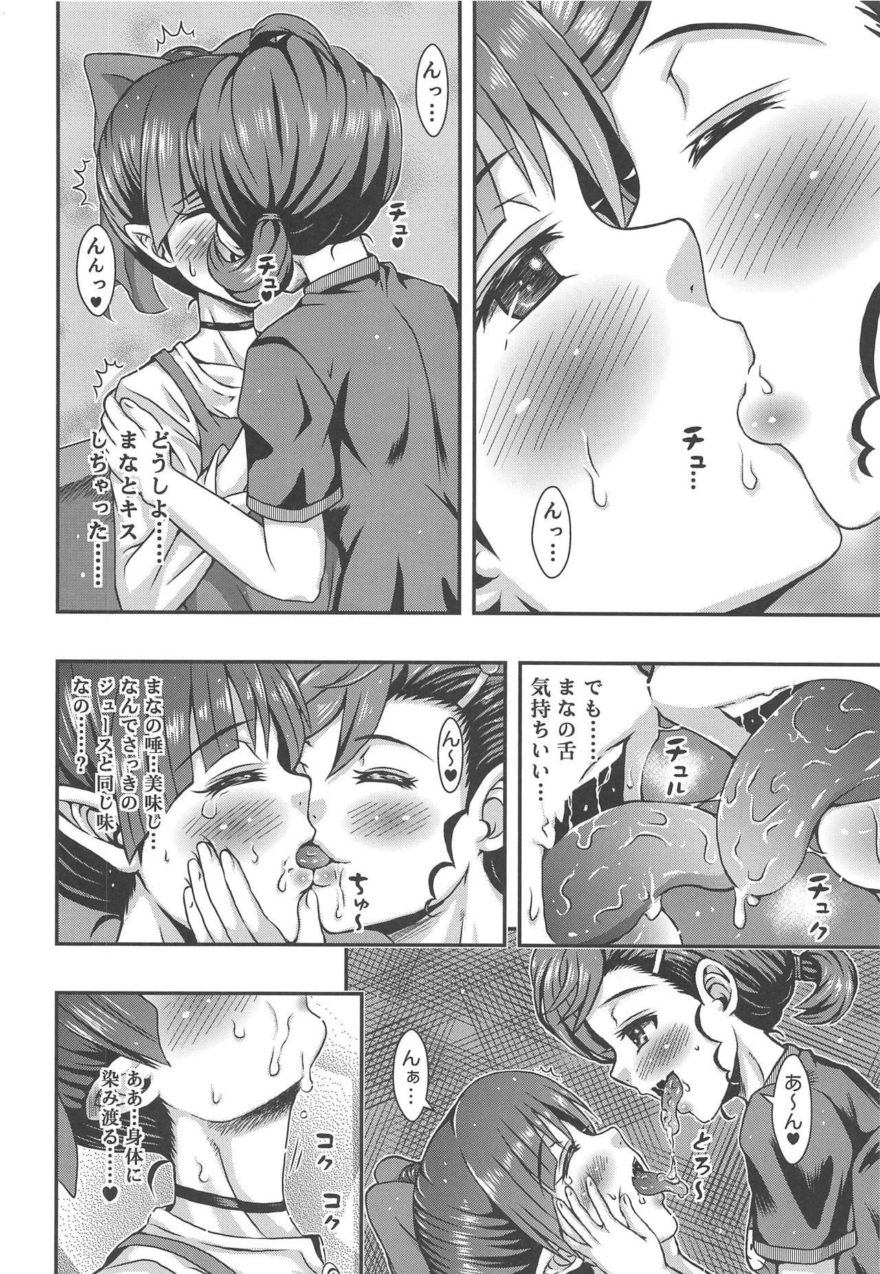 ManaNeko no Naka 6