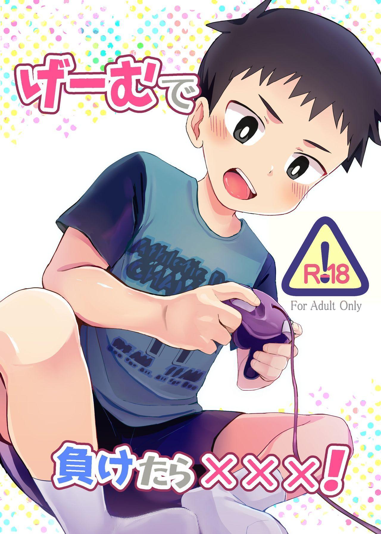 Game de Maketara xxx! 0