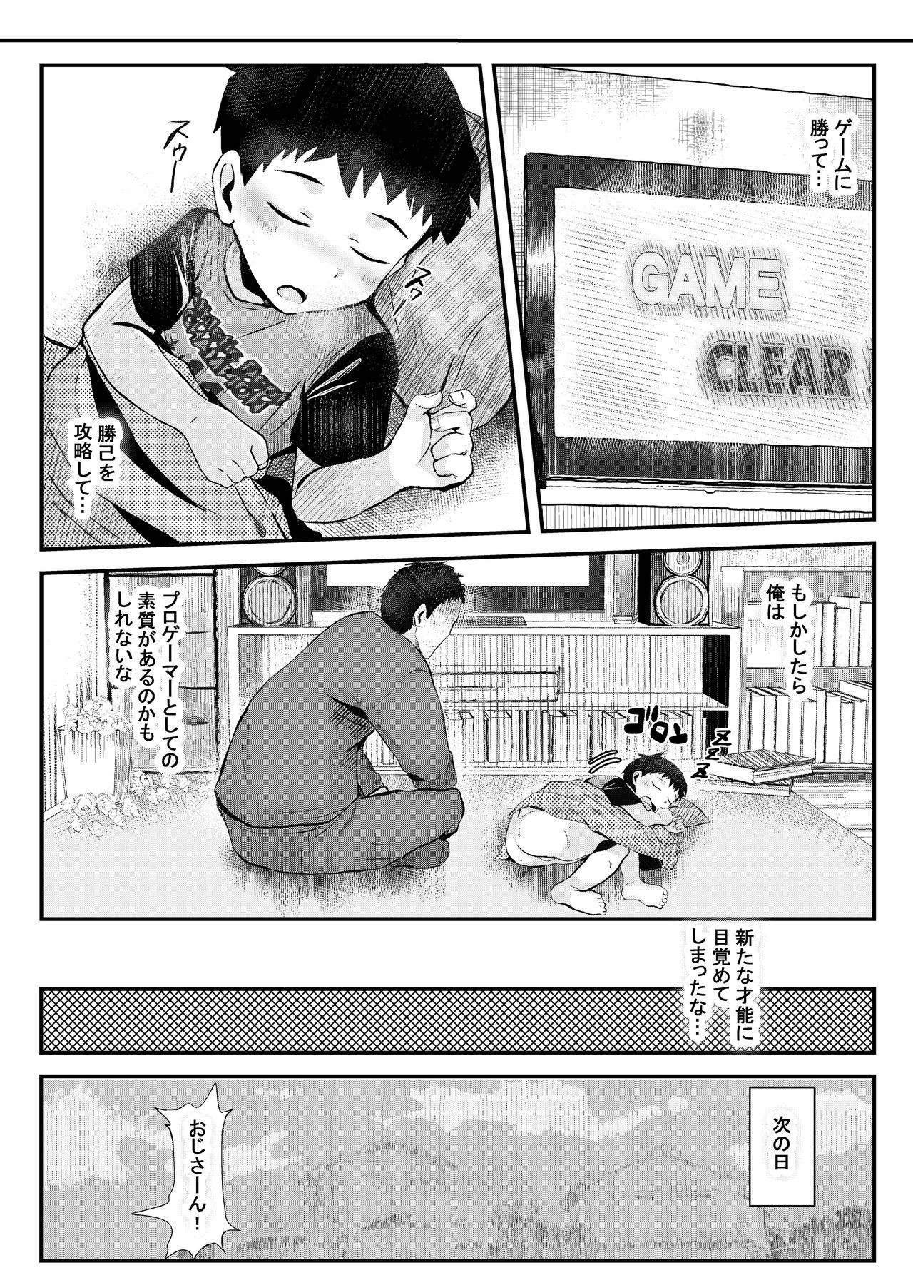 Game de Maketara xxx! 34