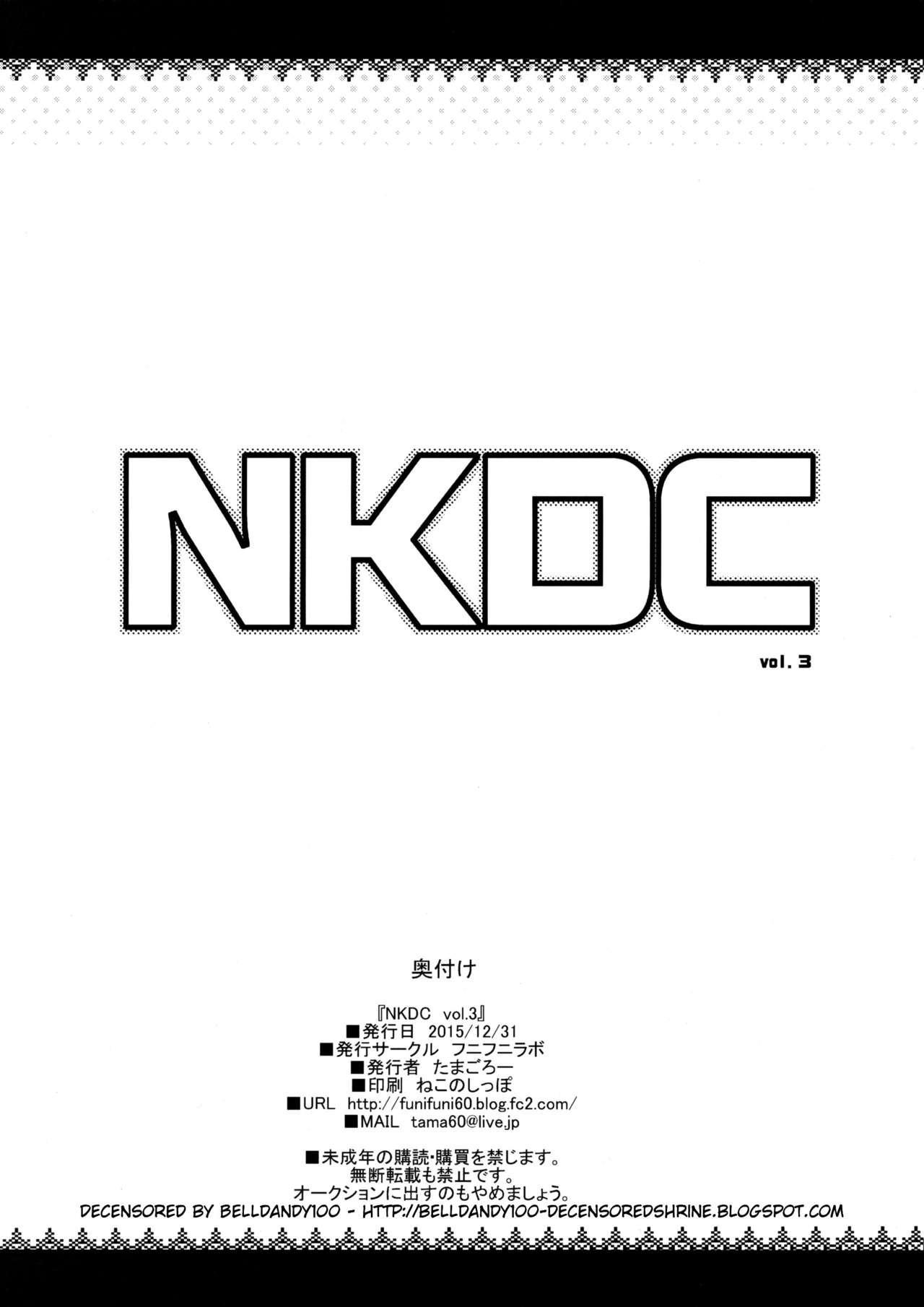 NKDC Vol. 3 11