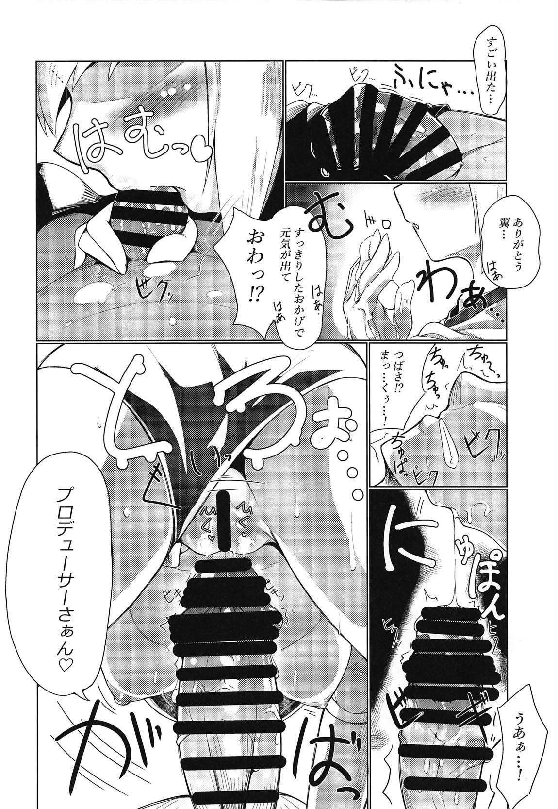 """Ecchi Shimasho Producer-san"" 6"
