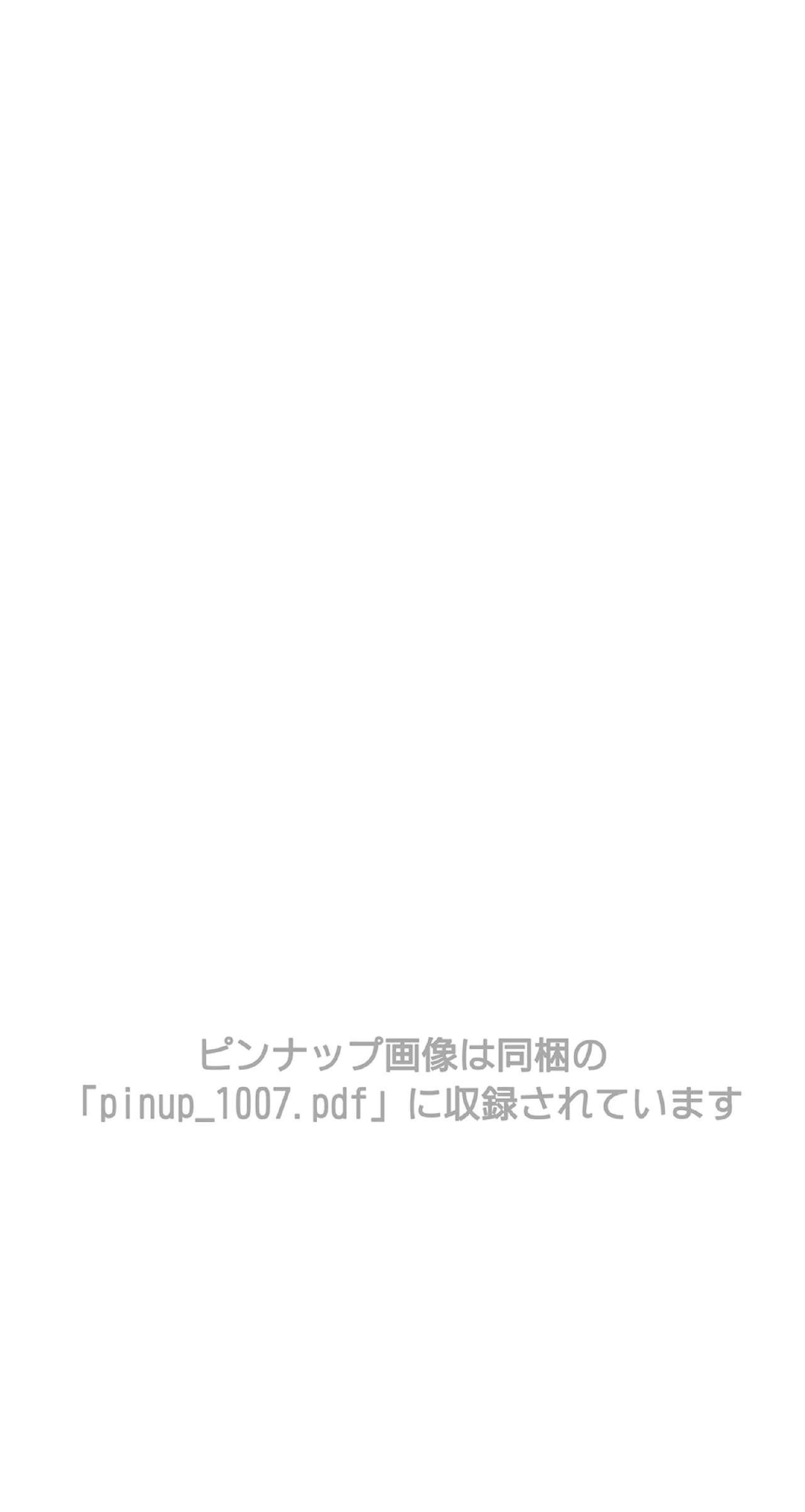 1007CYCLONE 168