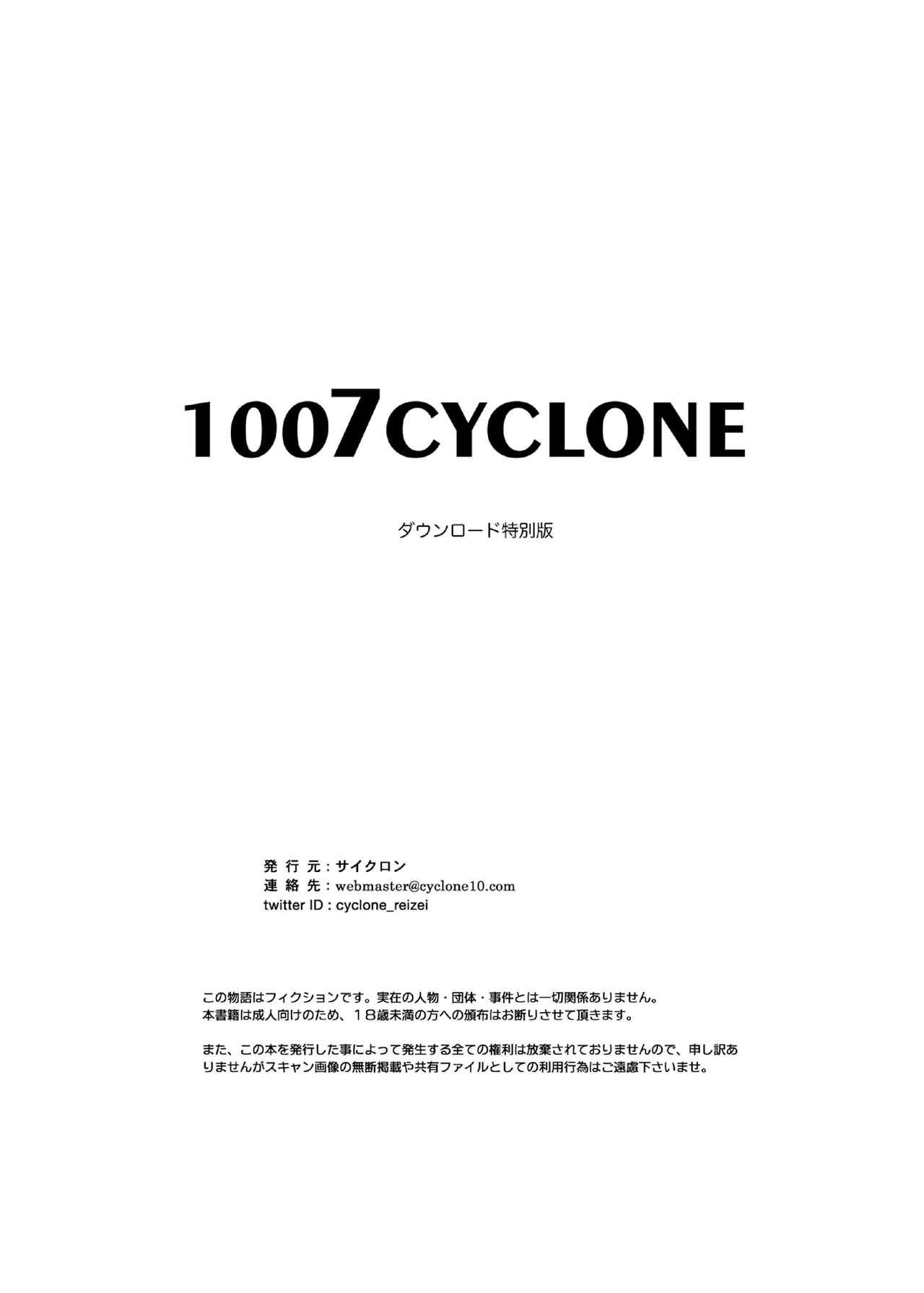 1007CYCLONE 169
