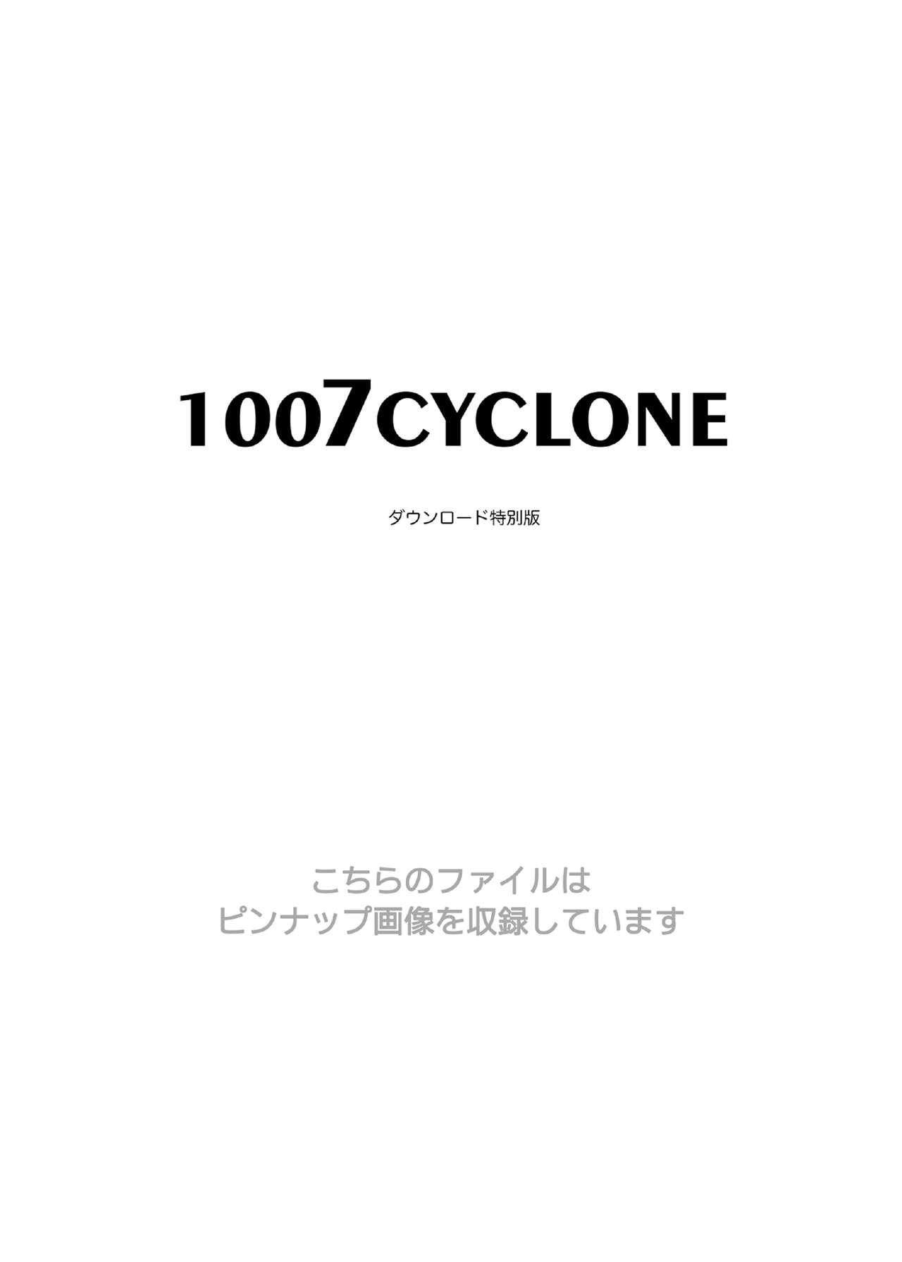 1007CYCLONE 170