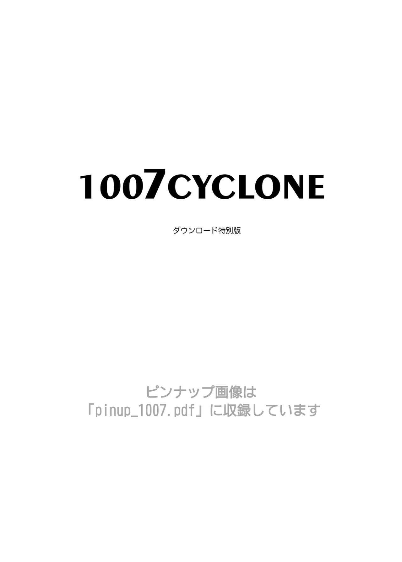 1007CYCLONE 1