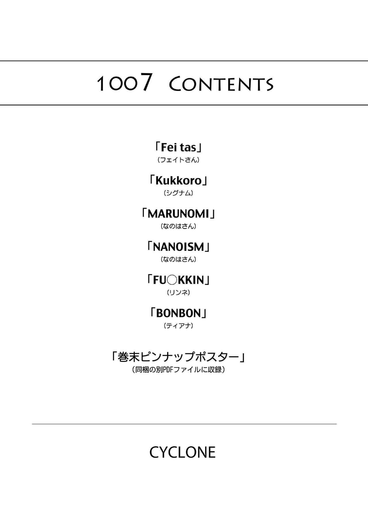 1007CYCLONE 2