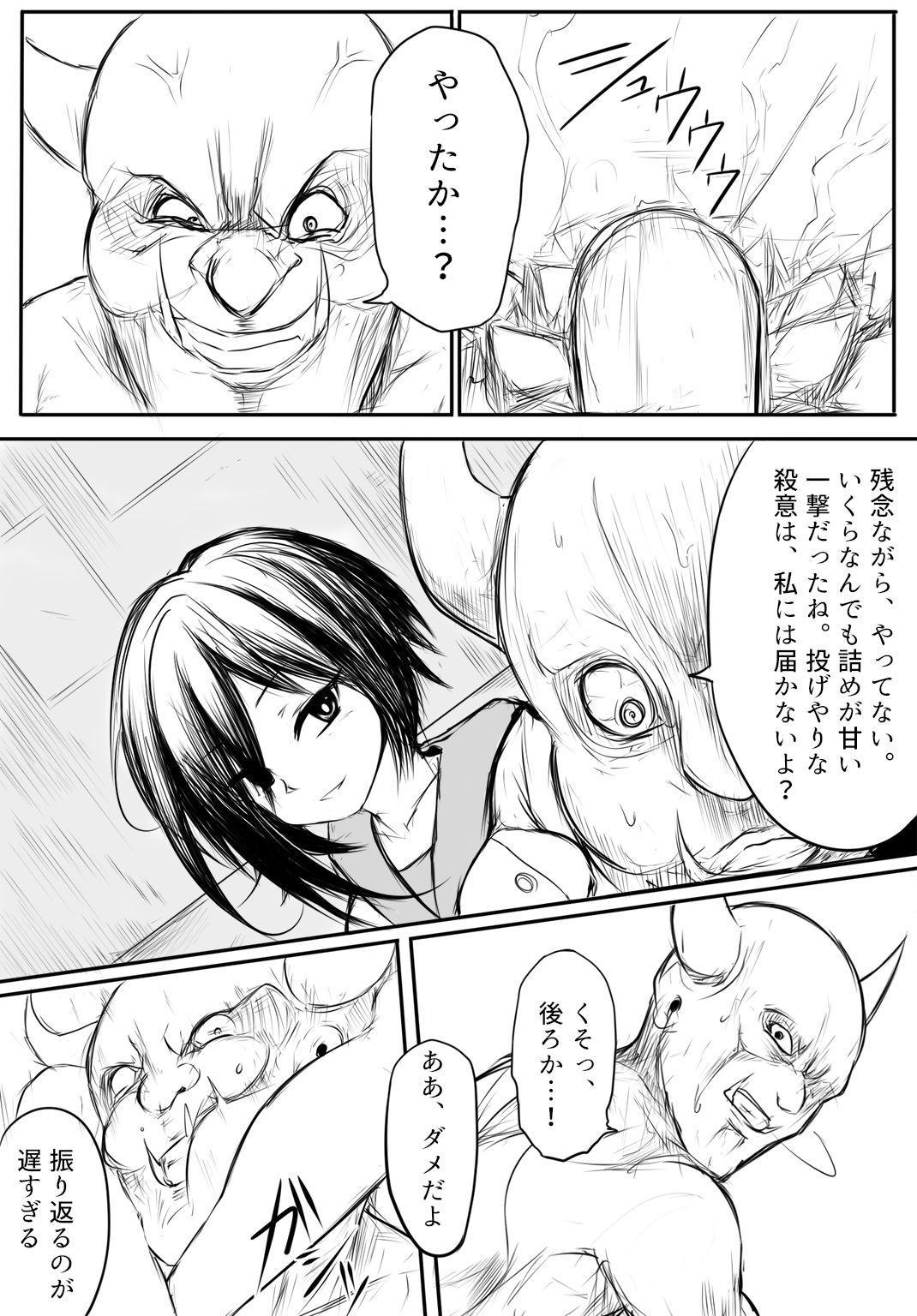 鬼柩 Remake 3
