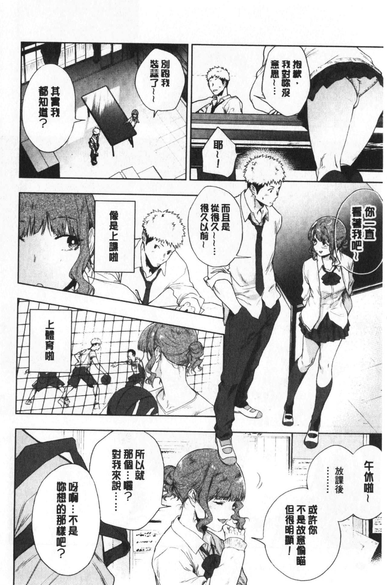 TEENISM   青春少女主義 94