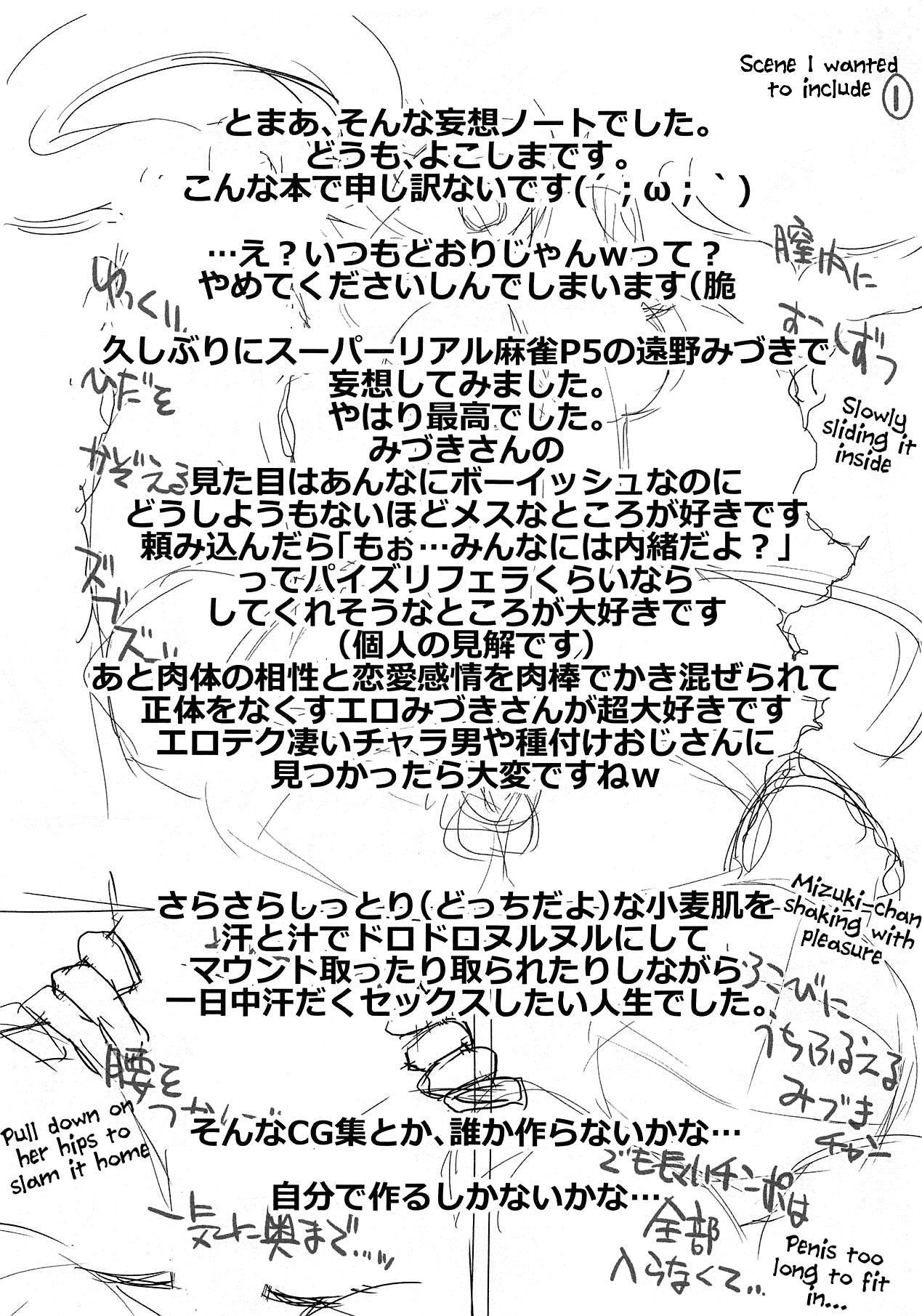Ai mo Kawarazu Hitorime dake de Juubun desu! 12