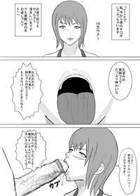 Uchi no Otouto ga Hentai desu. 4