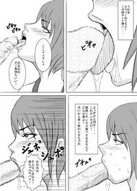 Uchi no Otouto ga Hentai desu. 5