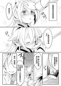Boku no Kitsune   我的狐狸 4