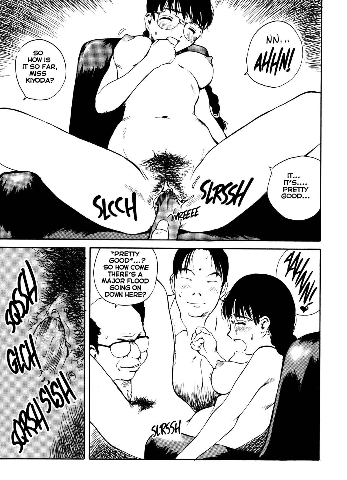 The Sex-Philes Vol.6 7