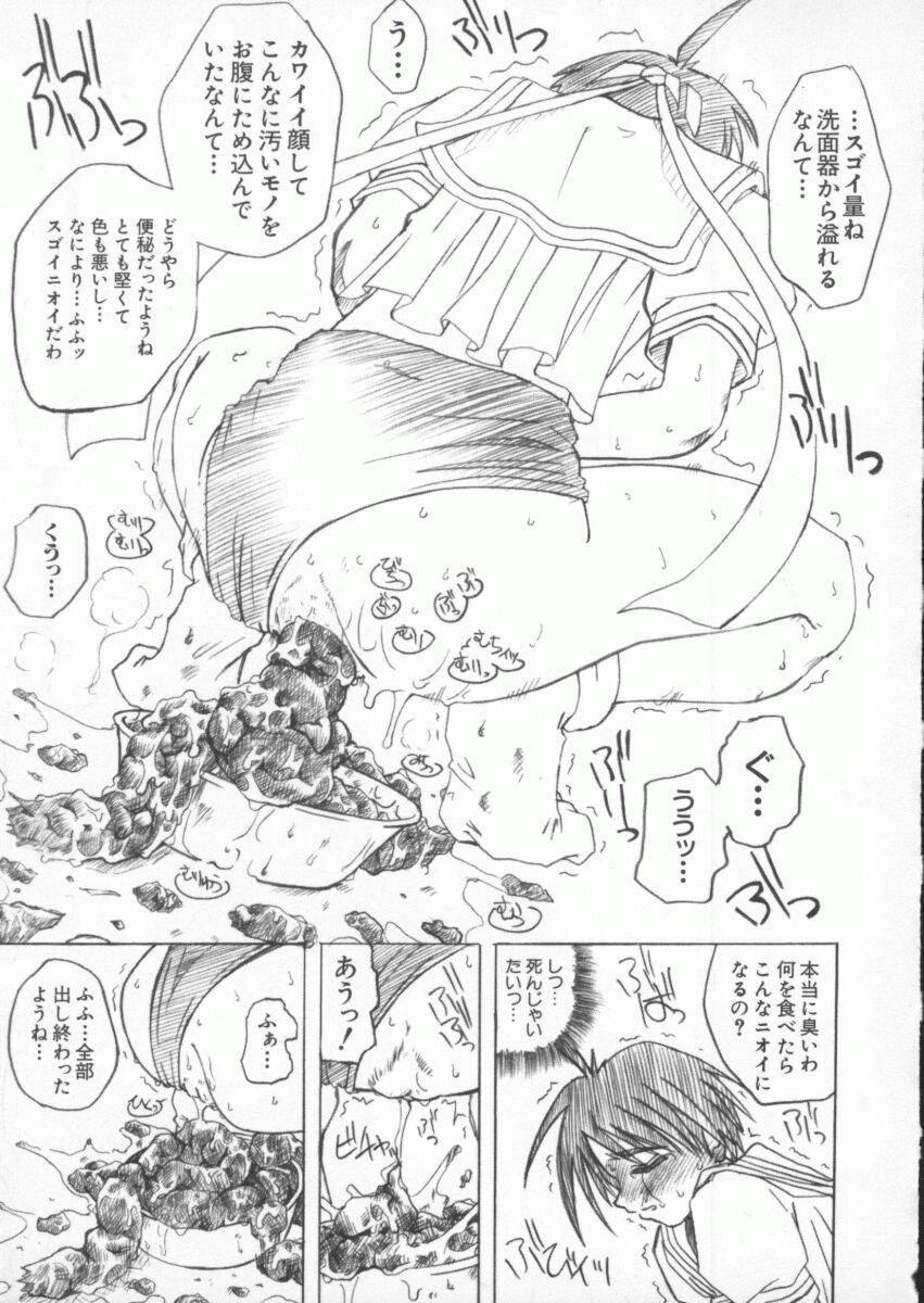 Dennou Butou Musume Kyuu 119