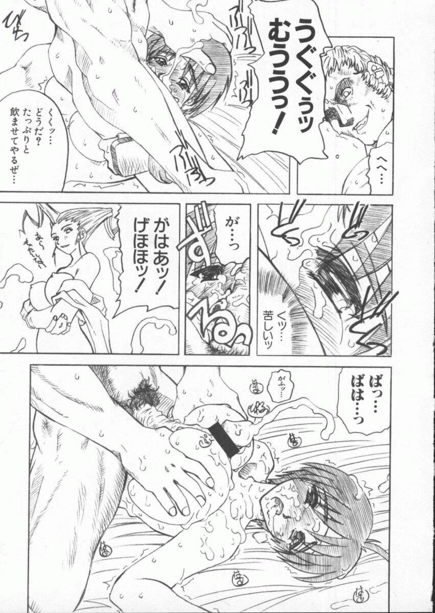 Dennou Butou Musume Kyuu 135