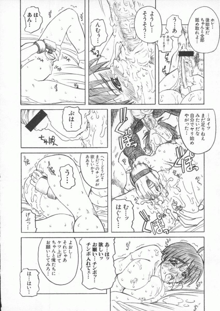 Dennou Butou Musume Kyuu 136