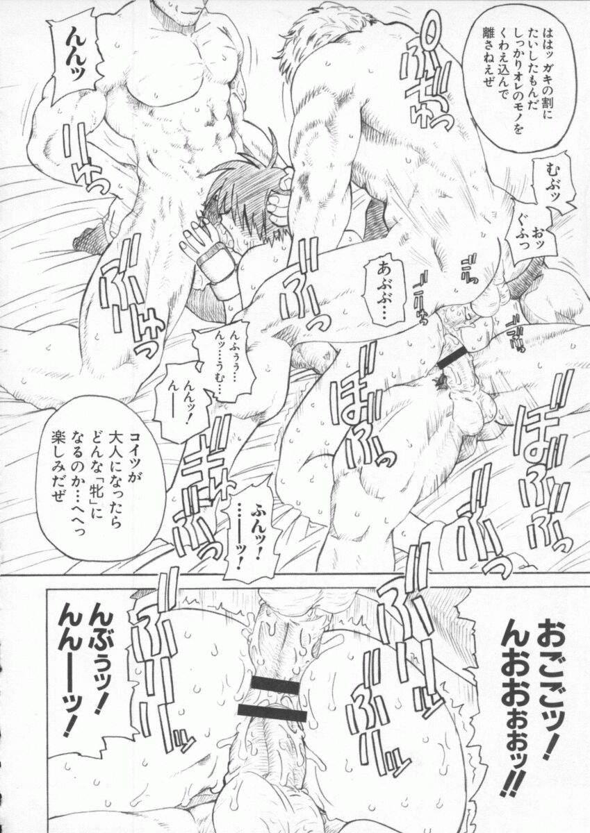 Dennou Butou Musume Kyuu 146