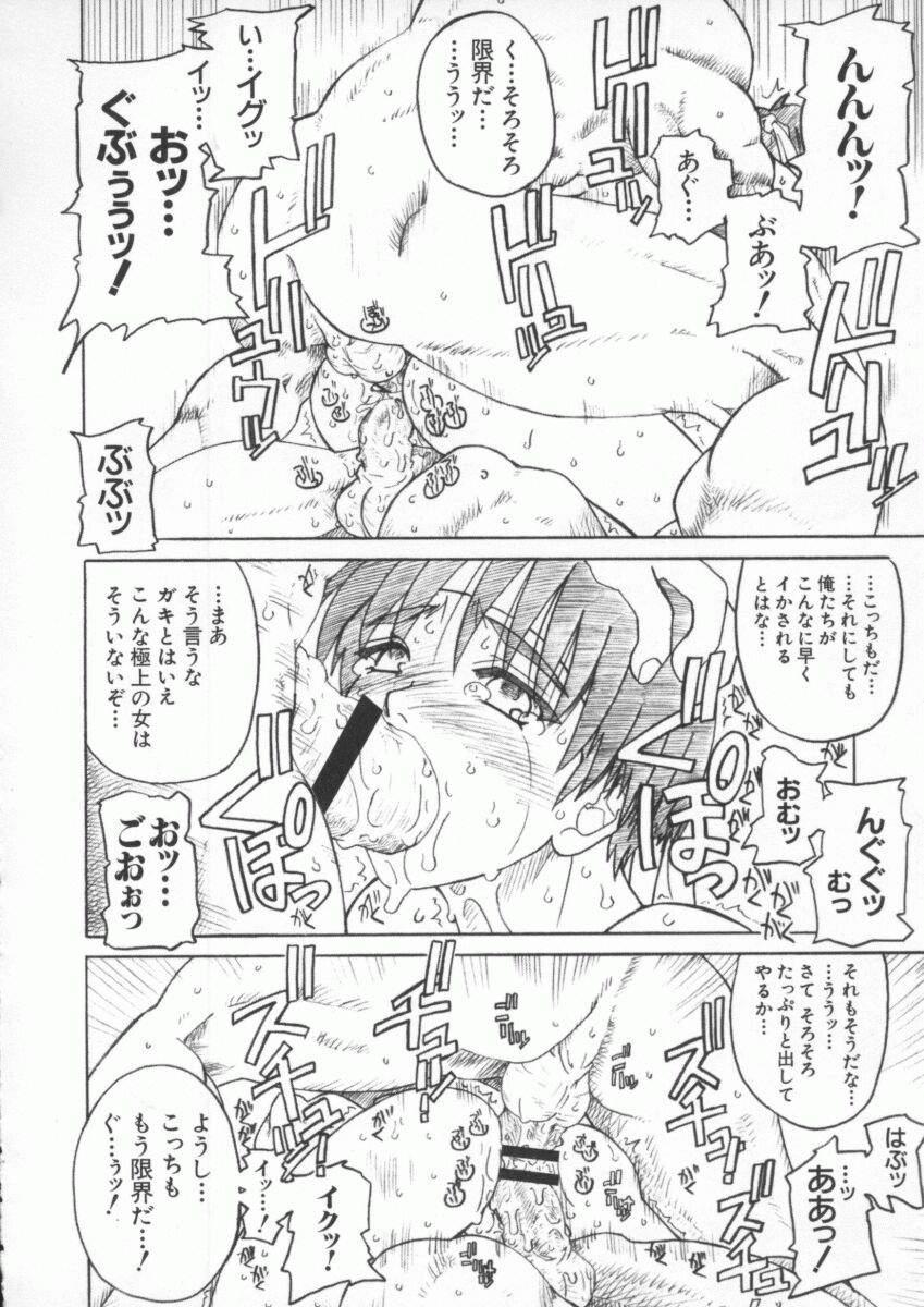 Dennou Butou Musume Kyuu 148