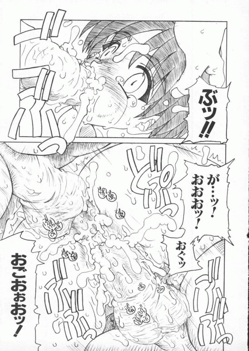 Dennou Butou Musume Kyuu 149