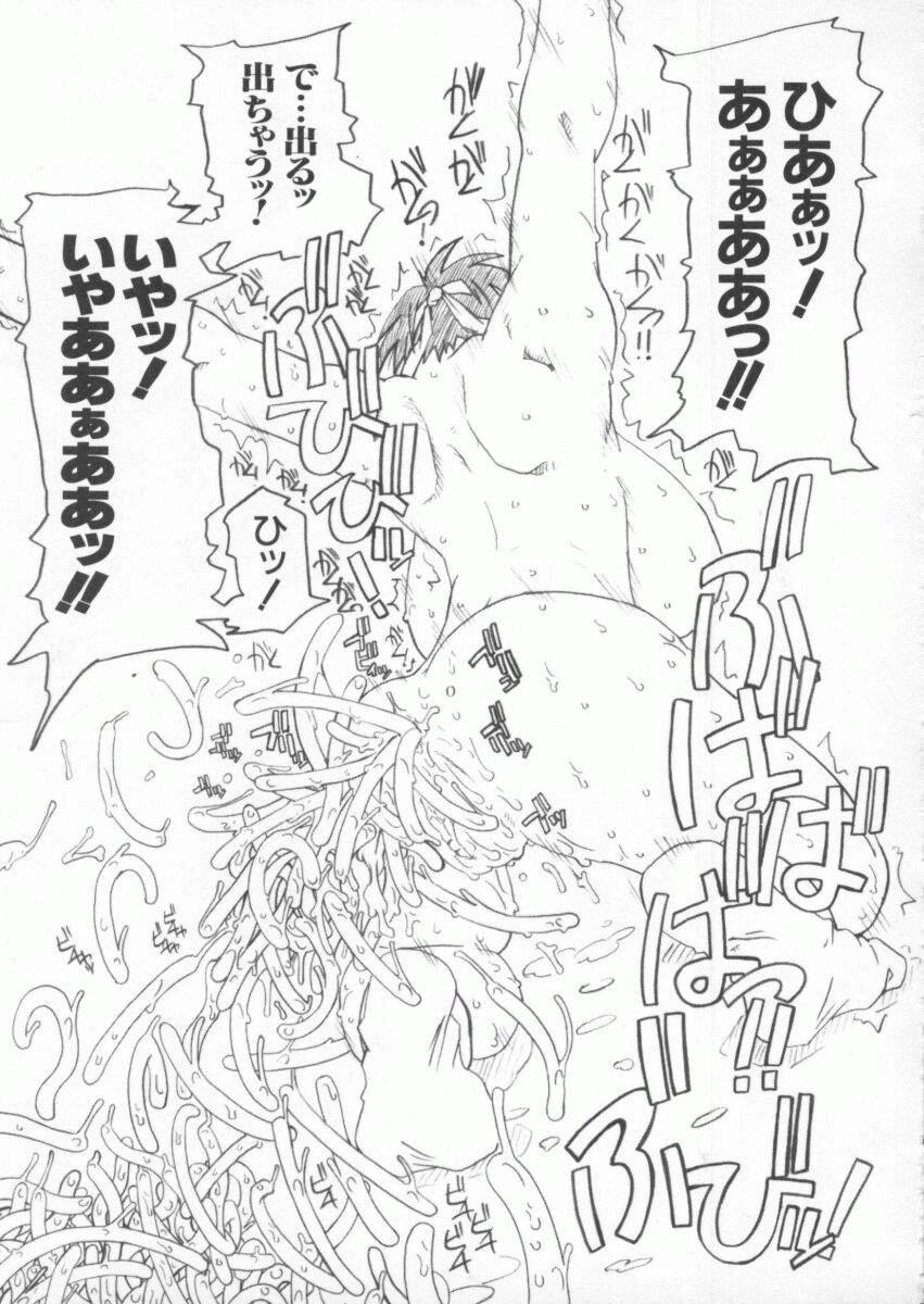 Dennou Butou Musume Kyuu 159