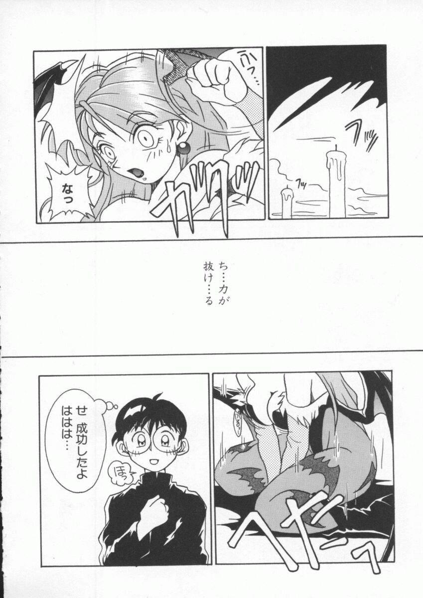 Dennou Butou Musume Kyuu 22