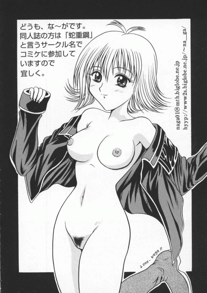 Dennou Butou Musume Kyuu 52