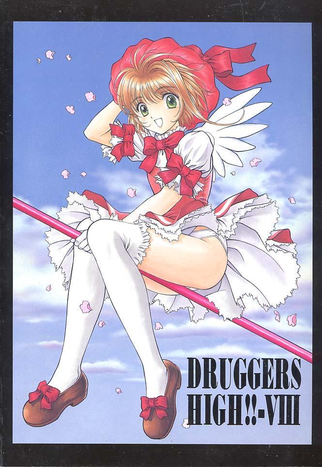 Druggers High!! VIII 93