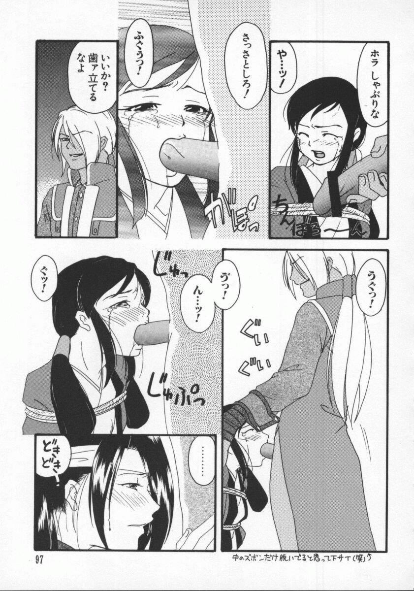 Dennou Renai Hime Vol 6 102