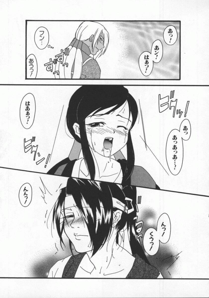 Dennou Renai Hime Vol 6 108